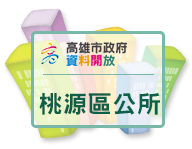 tauyuan