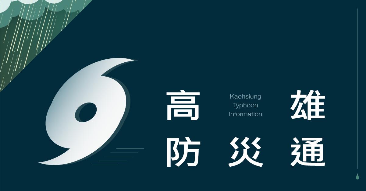 kaohsiung-typhon
