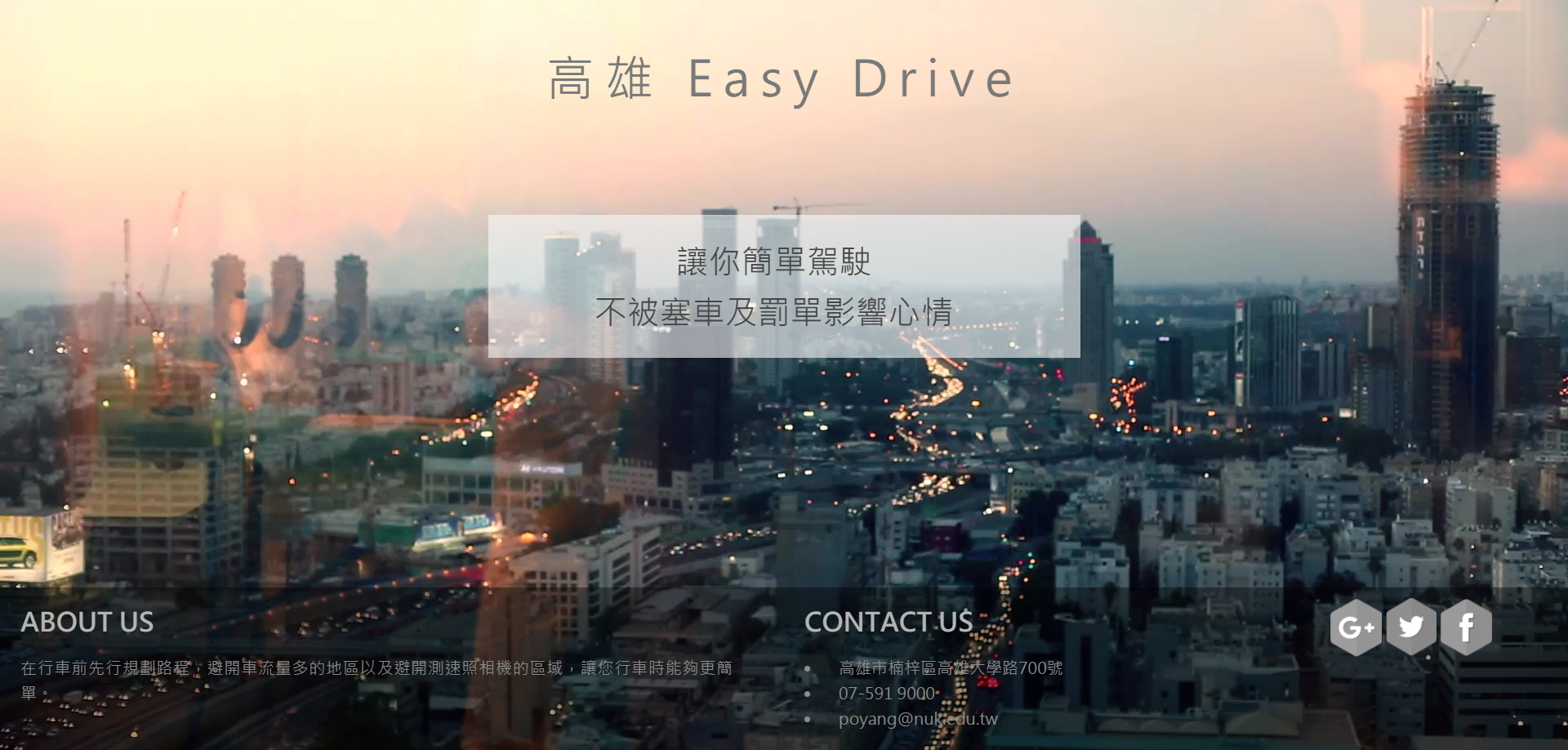 easy-drive